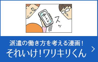 ページ テクノ サービス ログイン マイ